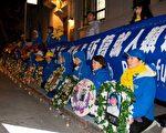 纪念4•25廿周年 旧金山法轮功学员烛光夜悼
