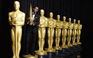 奥斯卡出新规 最佳外语片更名为最佳国际影片