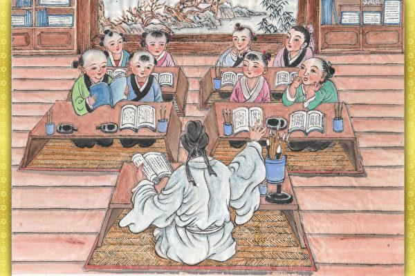 《幼学》故事(35)蔡伦造纸