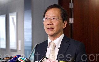 香港再多两机场员工感染麻疹