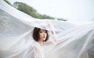 邵雨薇推出新專輯《微雨》