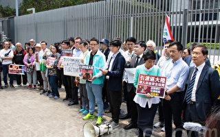 港民團抗議引渡「惡法」 民主派促港府撤案