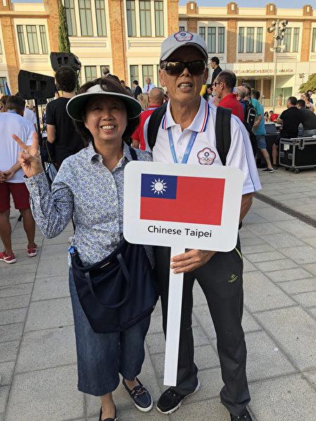 火箭阿公許永忠 常青世界盃奪金唱國歌
