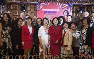 旧金山市长候选人李爱晨竞选筹款晚宴 上周日举行  热闹非凡