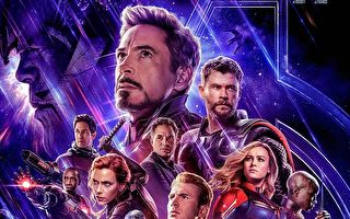 大陆影院宣传《复联4》预售天价电影票被骂翻
