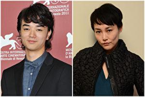 染谷将太(左)与菊地凛子(右)于2015年1月1日发表婚讯。(Pascal Le Segretain,Larry Busacca/Getty Images,大纪元合成)