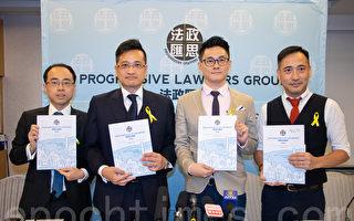 报告指港法治威胁来自北京