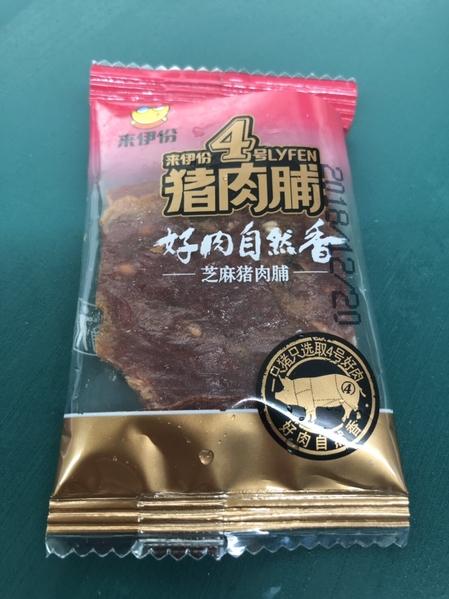 中国猪肉制品在台又验出4例非洲猪瘟 共40例