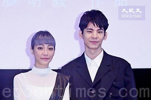 谢欣颖、林柏宏出席亚洲首部iPhone电影《怪胎》