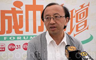 香港政府急修逃犯条例 学者批评行为背道而驰