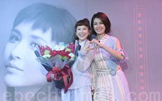 魏如昀(左)曾沛慈(右)