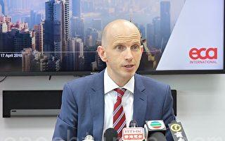 日消费逾四千港币 香港成亚洲出差最贵城市
