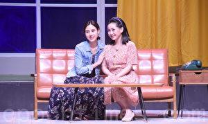 故事工厂于4月19日在台北举行《明晚,空中见》彩排记者会。图为演员房思瑜(左)、蔡灿得