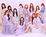 韩国人气女团IZ*ONE迷你二辑《HEART*IZ》宣传照。(环球音乐提供)