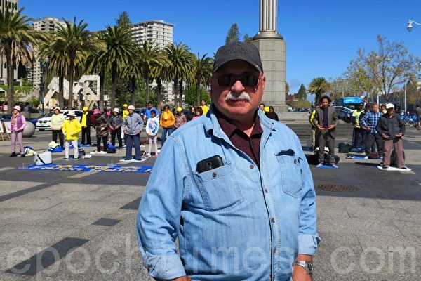 旧金山法轮功纪念四二五和平上访20周年