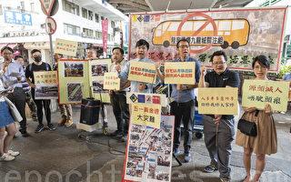 香港两年五宗旅游巴致命事故