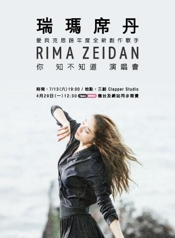 Rima Zeidan