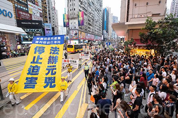 香港纪念425二十周年 千人游行震撼陆客