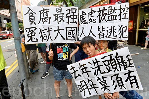 民阵反逃犯条例游行