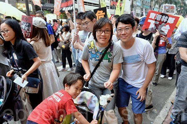 民陣反逃犯條例遊行