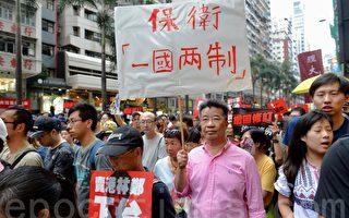 前港区政协委员上街反恶法:商界人人自危