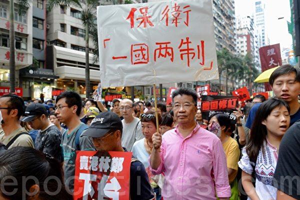 前港區政協委員上街反惡法:商界人人自危
