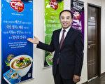 「韓式米線」進入美國市場