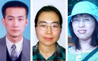 """""""天之骄子""""中国社会一代精英的境遇(2)"""