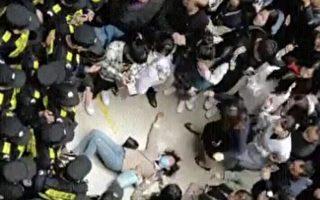 南京职校招生欺诈 学生维权遭镇压 砸校反抗