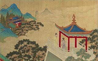 《帝鉴图说》插图《望陵毁观》,描绘唐太宗体从魏徵劝谏,拆毁了台观。(公有领域)