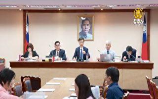 民团吁政治谈判画红线 共谍案可望适用刑法