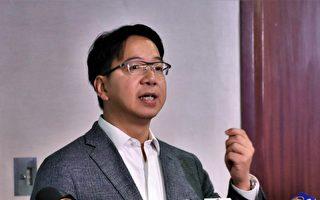 香港政府确认遗失选民登记册