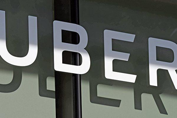 Uber将进行今年最大规模IPO 估值840亿美元