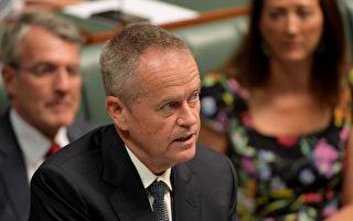 澳洲工黨承諾給290萬低入者更多減稅