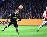 歐冠八強淘汰賽首輪:C羅救主尤文客平