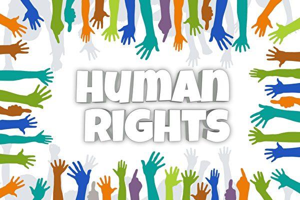 人權和言論自由