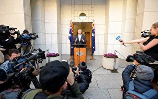 澳洲总理莫里森