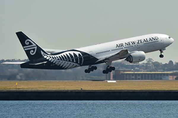 纽航连续三年成澳洲人最信赖企业