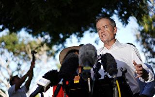 澳洲工党领袖肖顿(Bill Shorten)