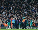 熱刺驚心動魄淘汰曼城 進歐冠4強