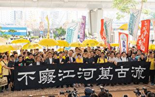 香港占中三子遭判囚16个月 引发各界批评