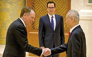 中美谈判前夕 世贸两大重要裁决不利中共