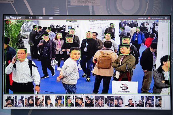 中共無限擴展人工智能 中國人個資無所遁形