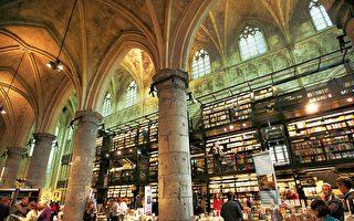"""全球最美 800年教堂里的""""天堂书店"""""""