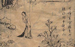 明朝娛樂風靡 馮夢龍遭誹謗 貴人這樣相助