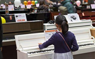 东京钢琴展销会 华人家长选购忙