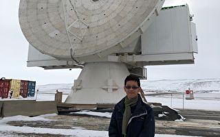 全球疯黑洞 中山物理22岁学生入选观测队