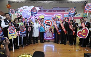 嘉义县启动全家拒毒守护家园宣导活动
