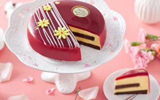 电商平台祭优惠 母亲节蛋糕预购