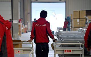 中国电商京东悄悄关闭驻澳洲的总部办公室。图为京东员工。(AFP)